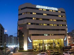 아바리 호텔
