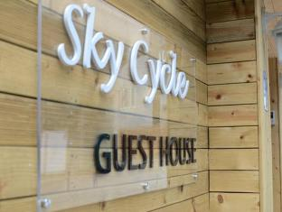 Skycycle Guesthouse