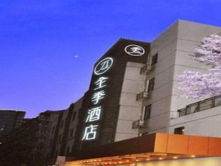 Jl Hotel Hangzhou Westlake Fengqi Road Branch