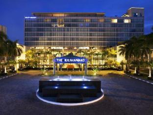 Hyatt Regency Dar es Salaam The Kilimanjaro