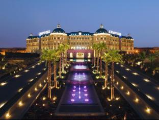 /zh-hk/royal-maxim-palace-kempinski-cairo/hotel/cairo-eg.html?asq=m%2fbyhfkMbKpCH%2fFCE136qVB0bdQ5XoeDarB0IVNOxKtnZCpC3BO3u3rvDIUpJtGH