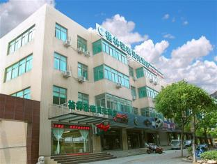 GreenTree Inn Shanghai Hongqiao Hub Convention Center Huaxiang Road Shell Hotel