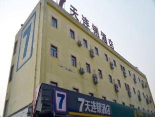 7 Days Inn Zhengzhou Zhongzhou Avenue Huozhan Street Branch