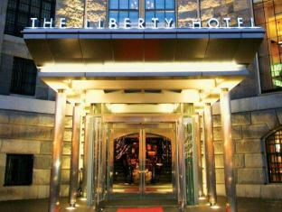 The Liberty a Luxury Collection Hotel Boston