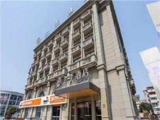 JI Hotel Shanghai Jin Shan Wei Railway Station Branch