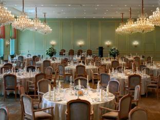 Hotel Adlon Kempinski Berlin - Plesna dvorana