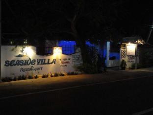 /sea-side-villa/hotel/arugam-bay-lk.html?asq=jGXBHFvRg5Z51Emf%2fbXG4w%3d%3d