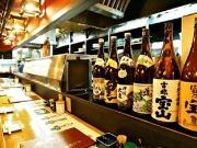 Kushi Kin - Japanese style restaurant