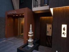 Tokyo Ueno Touganeya Hotel Japan