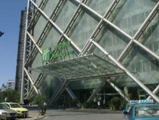 /holiday-inn-binhai-tianjin/hotel/tianjin-cn.html?asq=jGXBHFvRg5Z51Emf%2fbXG4w%3d%3d
