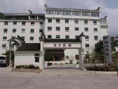 Tangkou Hotel   Hotel in Huangshan