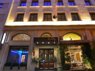 Pera Tulip Hotel