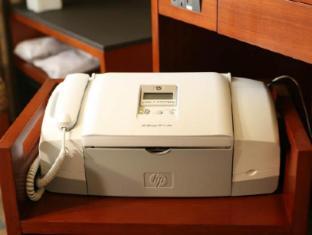 San Want Residences Taipei Taipei - Multifunction Printer
