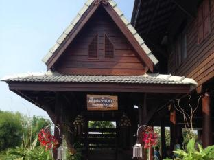 Suan Tad Dao Resort