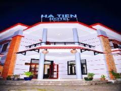 Ha Tien Hotel | Vietnam Budget Hotels