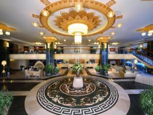 Green Plaza Hotel Da Nang - Reception