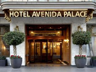 Avenida Palace Hotel Barcelona - Entrance
