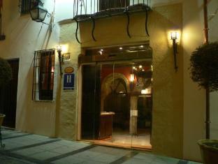 /ro-ro/hacienda-posada-de-vallina-hotel/hotel/cordoba-es.html?asq=jGXBHFvRg5Z51Emf%2fbXG4w%3d%3d