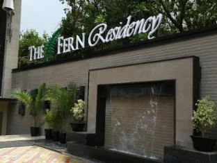 /the-fern-residency/hotel/amritsar-in.html?asq=jGXBHFvRg5Z51Emf%2fbXG4w%3d%3d