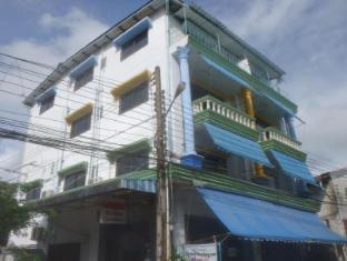 Residang House