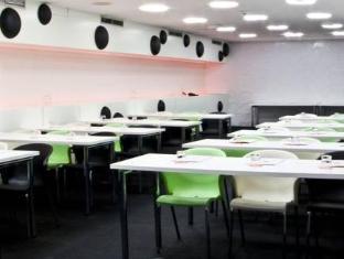 Room Mate Oscar Hotel Madrid - Meeting Room