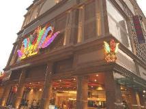 Hotel Fortuna: exterior