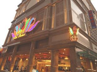 Hotel Fortuna Macau - Bahagian Luar Hotel