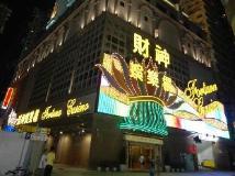 Hotel Fortuna: recreational facilities