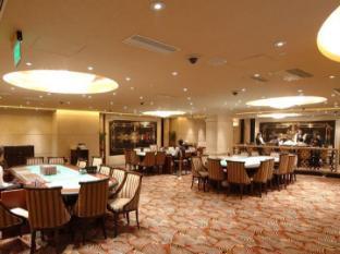 Hotel Fortuna Macau - Casino