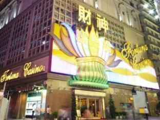 Hotel Fortuna Macau - Hotel Exterior