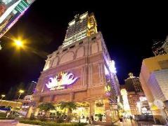 Hotel Fortuna | Macau Hotels