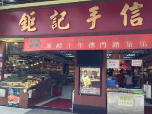 Hotel Fortuna Macao - Lähistön nähtävyydet
