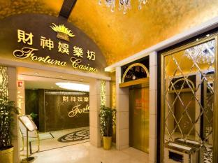 财神酒店 澳门 - 赌场