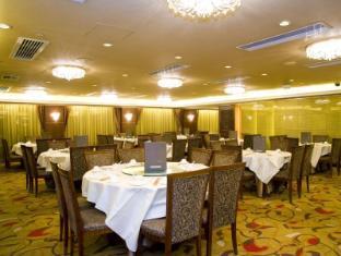 Hotel Fortuna Macau - Chinese Restaurant