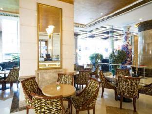Hotel Fortuna Makaó - Pub/Lounge