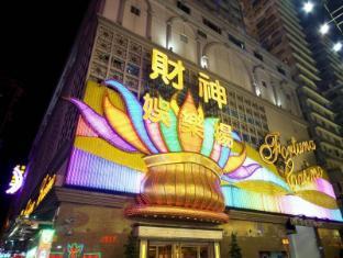 Hotel Fortuna Macao - Hotellin ulkopuoli