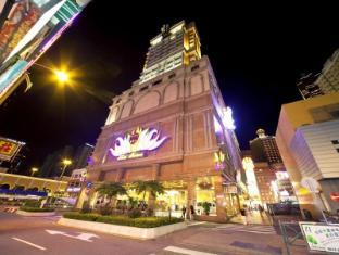 Hotel Fortuna Macau - Ngoại cảnhkhách sạn