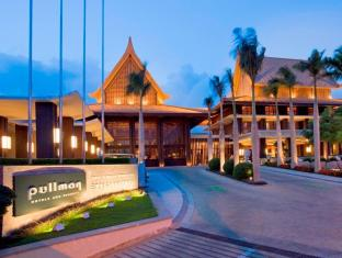 /da-dk/pullman-sanya-yalong-bay-villas-and-resort/hotel/sanya-cn.html?asq=vrkGgIUsL%2bbahMd1T3QaFc8vtOD6pz9C2Mlrix6aGww%3d