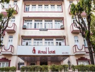 Strand Hotel Colaba