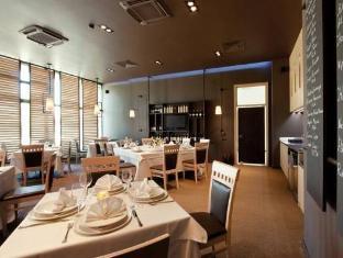 Vitosha Park Hotel Sofia - Restaurant