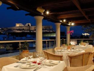 Hera Hotel Athens - Exterior