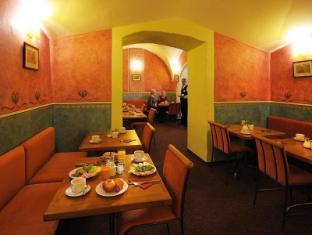 The Charles Hotel Praag - Keuken