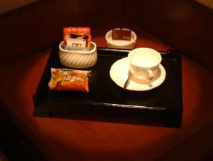 Baolong HomeLike (Hong Qiao Branch) Hotel Shanghai - Instalaciones