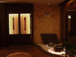 Baolong HomeLike (Hong Qiao Branch) Hotel Shanghai - Interior del hotel