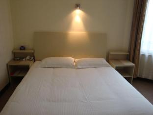 Baolong HomeLike (Hong Qiao Branch) Hotel Shanghai - Habitación