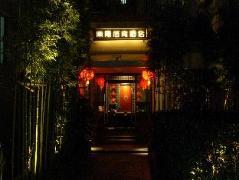 Baolong Homelike-Henglong Branch Hotel China