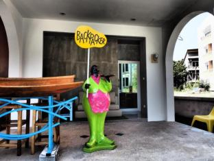 Karon Living Room Hotel Phuket - Dormitory