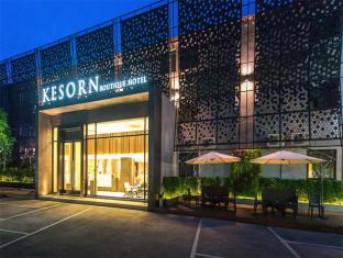 Kesorn Boutique Hotel