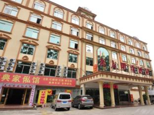 Oriental Pearl Hotel Guangzhou