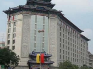 Xian Jinyuan Furun Hotel